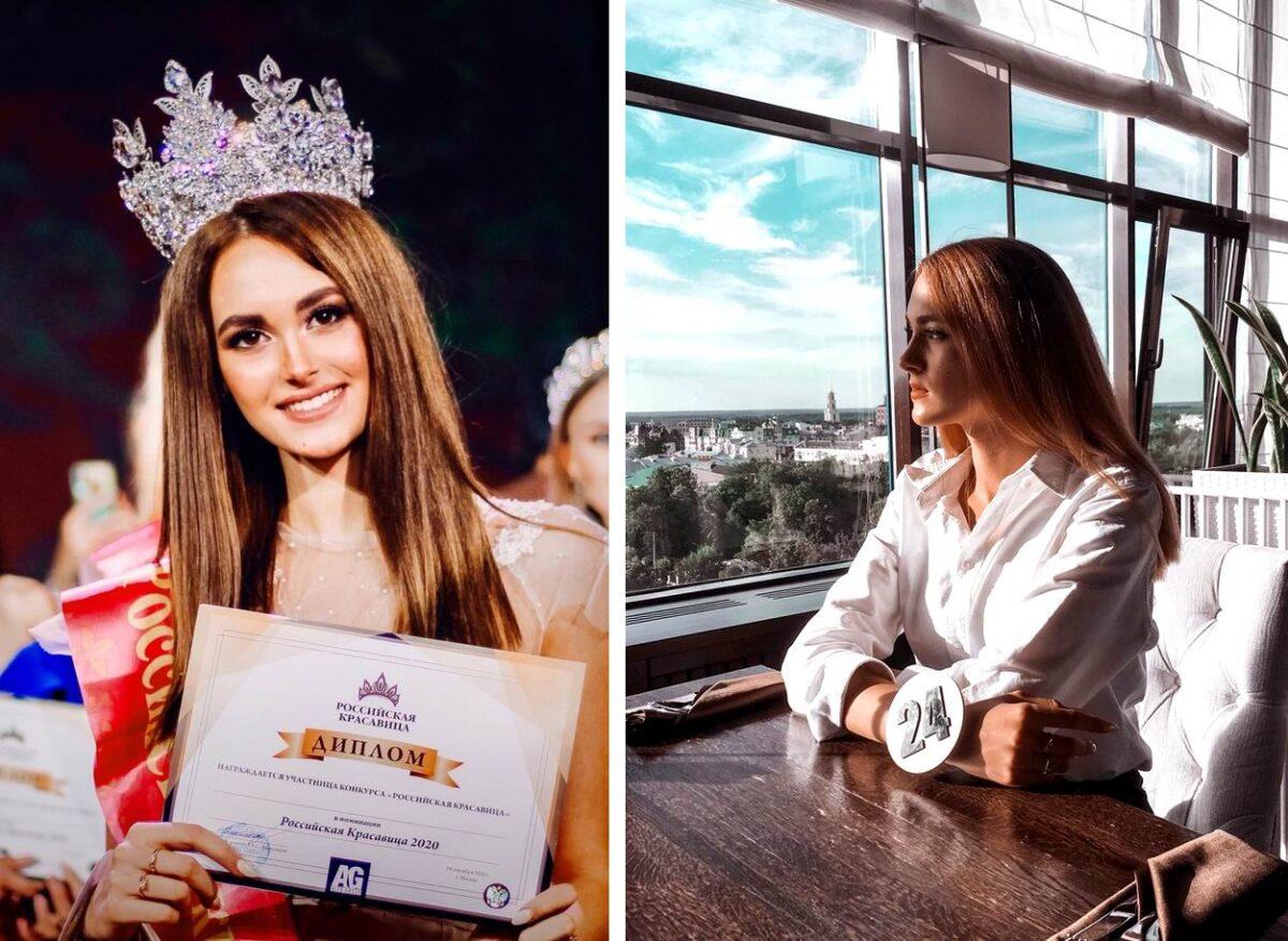 17-летняя рязанская красавица получила титул российской