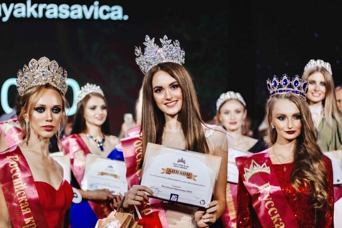 Жительница Рязани стала «Российской красавицей 2020»