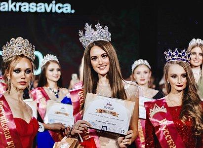 Рязанка стала «Российской красавицей-2020»