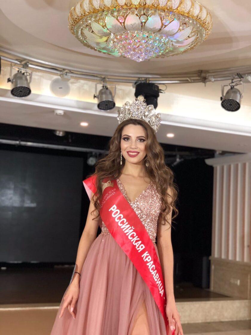 Девушка из Ульяновска получила титул «Российская красавица – 2021»